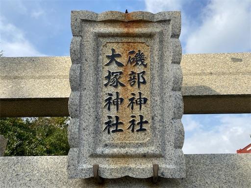 f:id:awa-otoko:20201222232911j:image