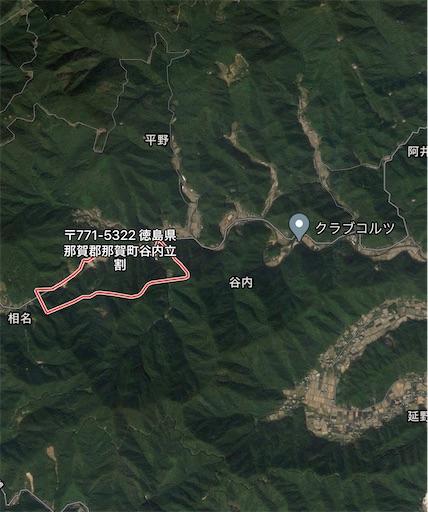 f:id:awa-otoko:20210103232159j:image