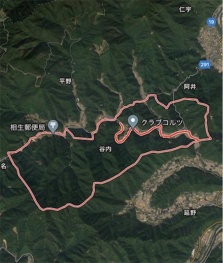 f:id:awa-otoko:20210103233114j:image