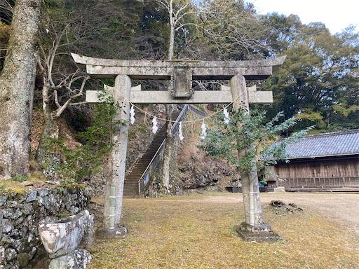 f:id:awa-otoko:20210104214953j:image