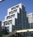 国際連合大学本部施設(丹下健三)