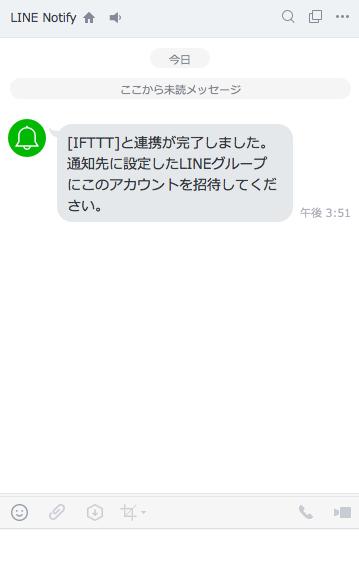 f:id:awair_japan:20181029173745p:plain
