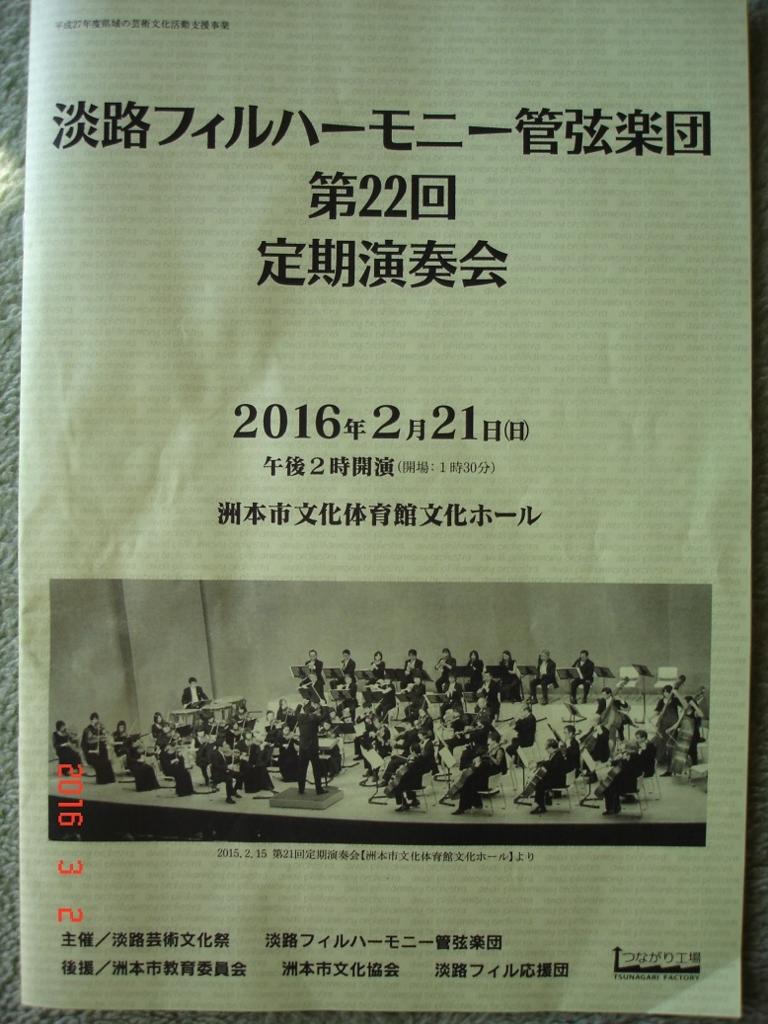 f:id:awajishima11:20160309183307j:plain