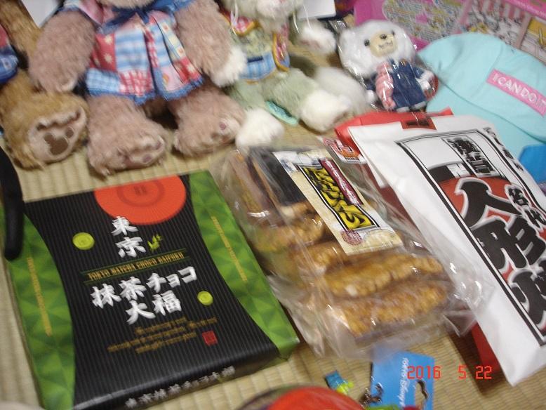f:id:awajishima11:20160523203112j:plain