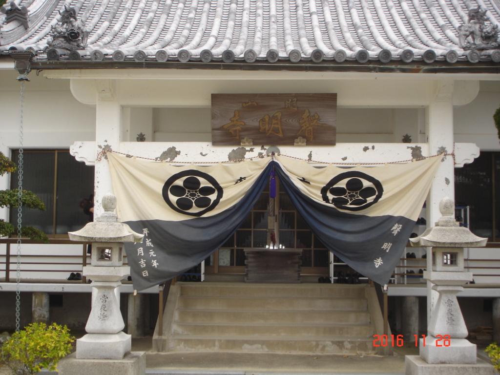 f:id:awajishima11:20161130170919j:plain