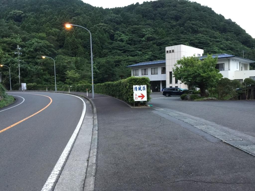 f:id:awajitakota:20170820232319j:plain
