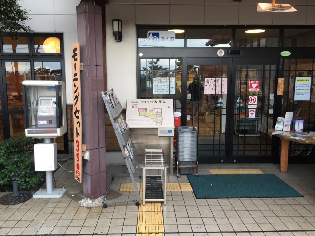 f:id:awajitakota:20171001115053j:plain
