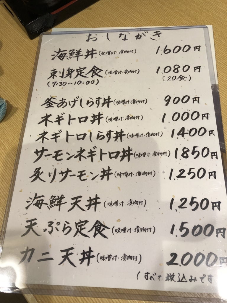 f:id:awajitakota:20180511214458j:plain