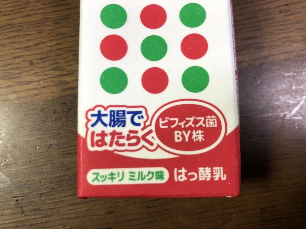 f:id:awajitakota:20180921164745j:plain