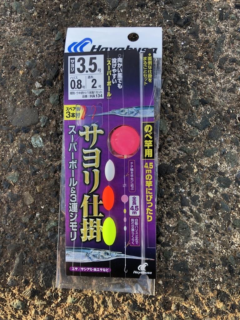 f:id:awajitakota:20181019183734j:plain