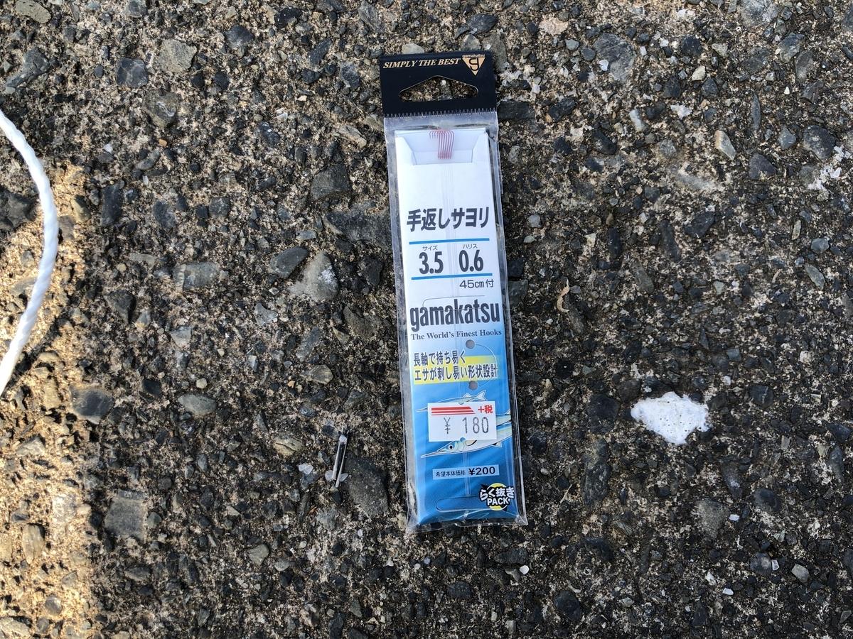 f:id:awajitakota:20191118193235j:plain