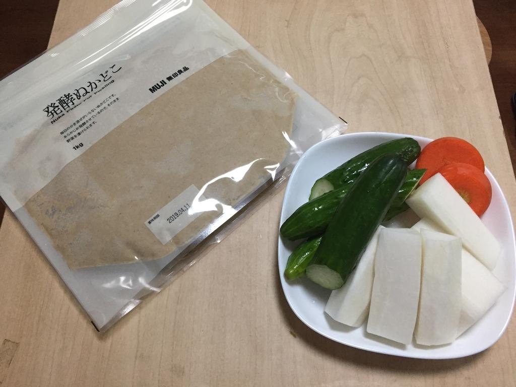 発酵ぬかどこと野菜