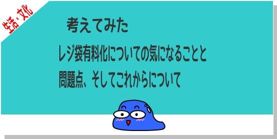 f:id:awakiso:20181026190508j:plain
