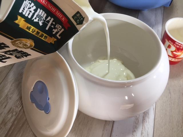 容器(大)に牛乳を注ぐ