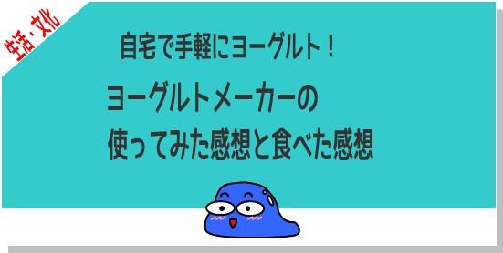 f:id:awakiso:20181029004626j:plain