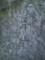 雨宮龍神社 大岩の打刻文字