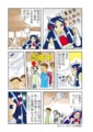 [mangaぱちはるな#3(korean)