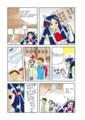 [mangaぱちはるな#3
