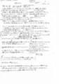 [txt]20100807 労働争議・証言03