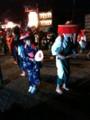 [photo]20100913 伊砂砂神社 古式花踊り