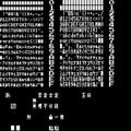 [font]4x6,4x8 4x6 hiragana plus 20121031