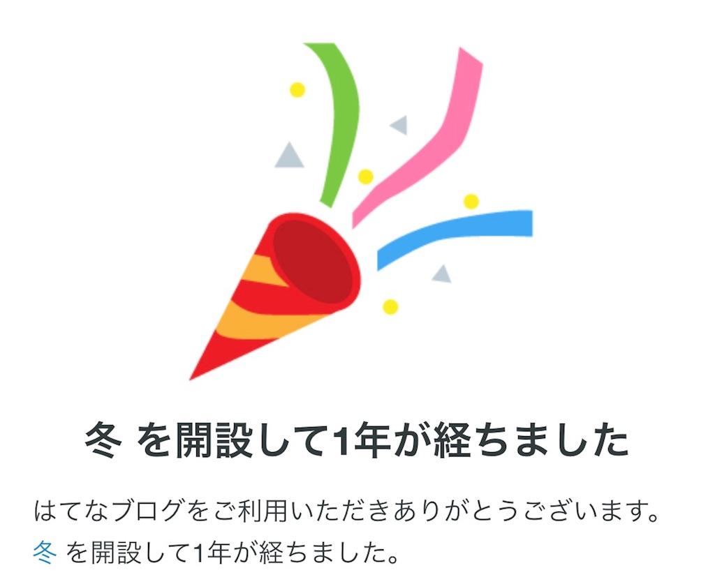 f:id:awanonamida:20180729153223j:image