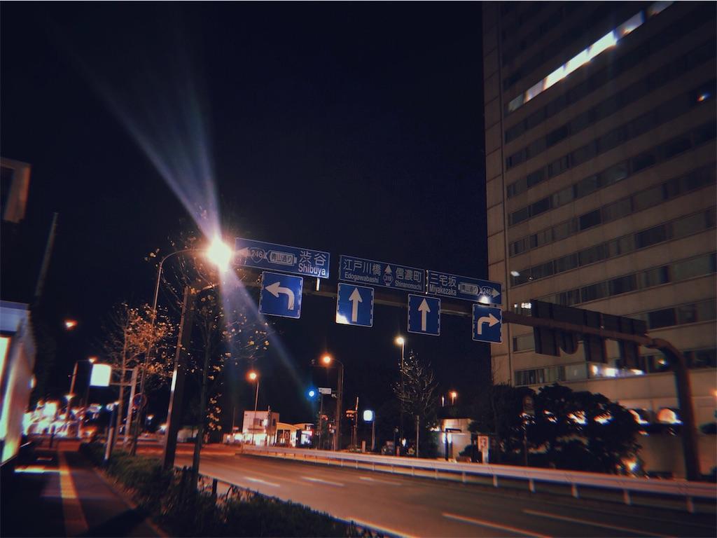 f:id:awanonamida:20181230195009j:image