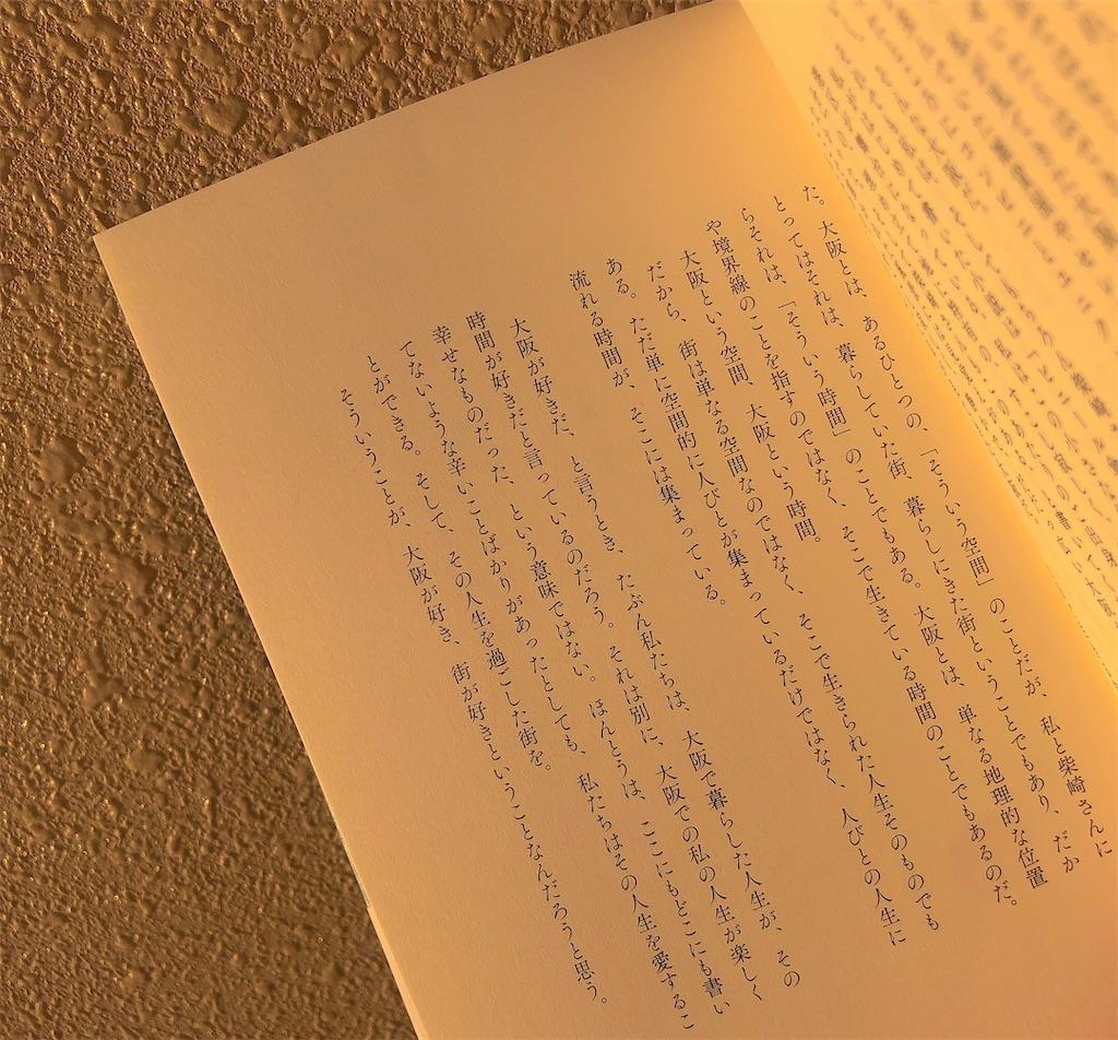 f:id:awanonamida:20210416174654j:image