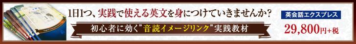 f:id:awanotanuki:20160526143009p:plain