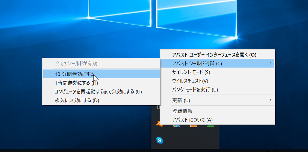 f:id:awanotanuki:20181225234308p:plain