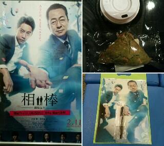 f:id:awanoyamabiko1964:20170214174424j:image