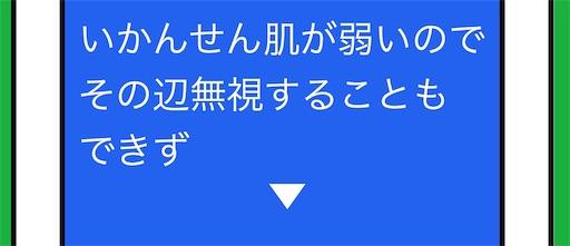 f:id:awarenafubijin:20170816122101j:image