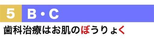 f:id:awarenafubijin:20180226035358j:image