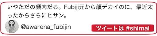 f:id:awarenafubijin:20180424235315j:image