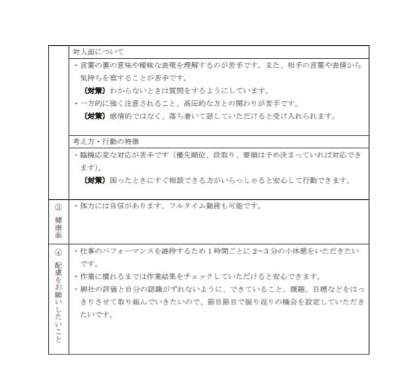 f:id:awawa-min-ahaha:20200325070644p:plain