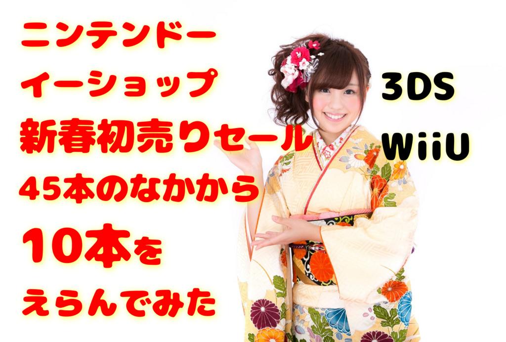 f:id:awawako:20170103133235j:plain