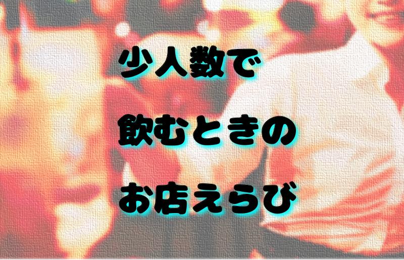 f:id:awawako:20170108122020p:plain