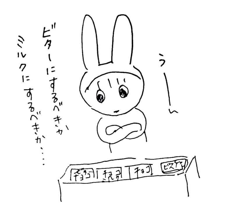 スーパーのお菓子売り場1