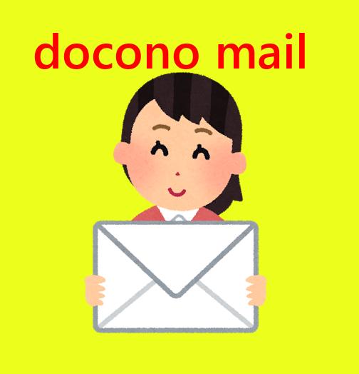 docono mail