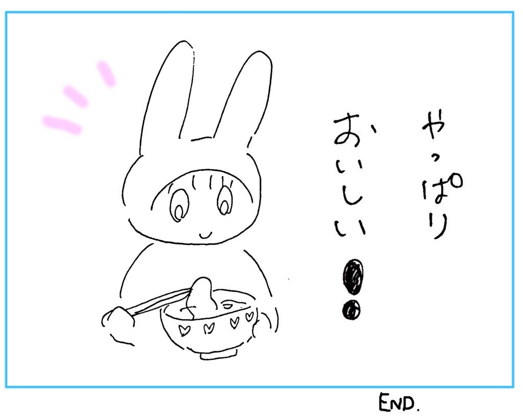 f:id:awawako:20170115154153j:plain