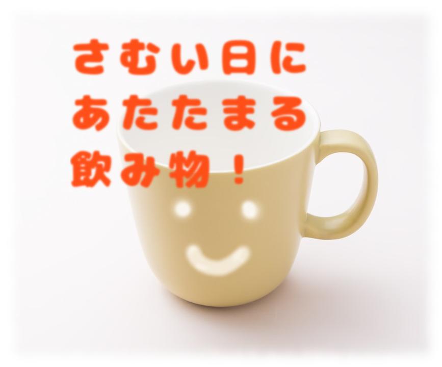 f:id:awawako:20170121114251p:plain