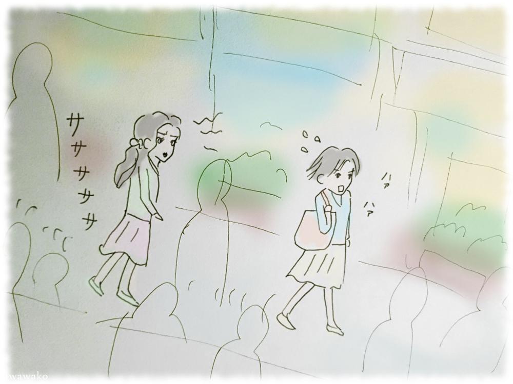 f:id:awawako:20170128113636p:plain