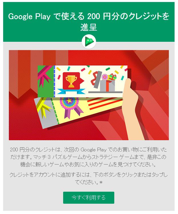 f:id:awawako:20170203175328p:plain