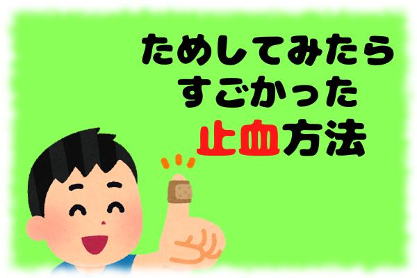 f:id:awawako:20170204224059p:plain