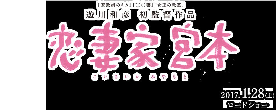 f:id:awawako:20170207184922p:plain