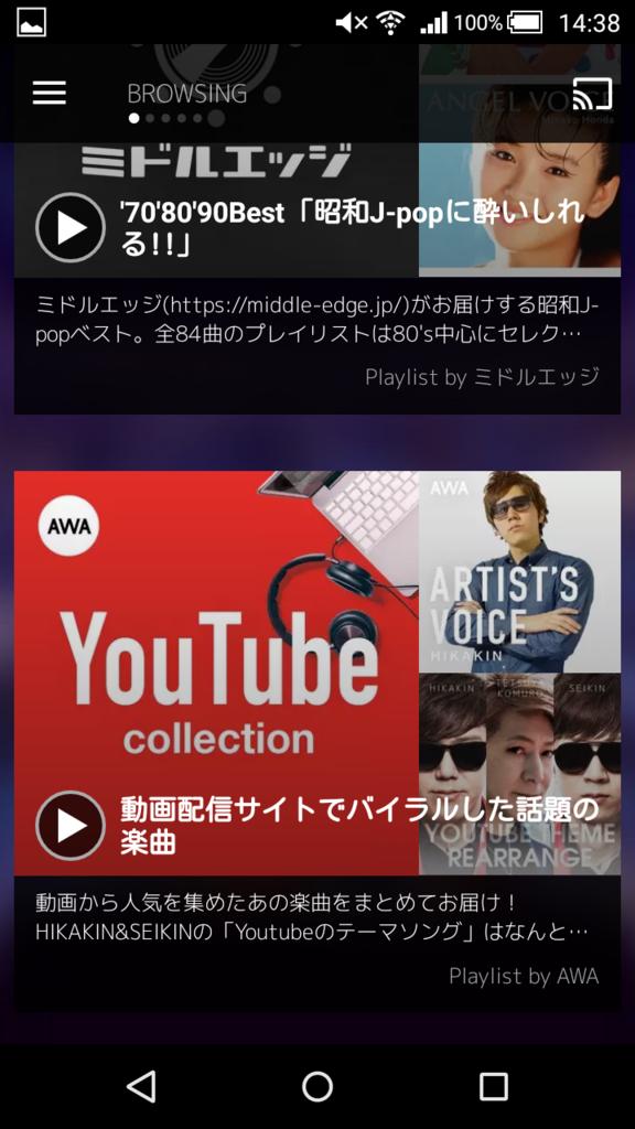 f:id:awawako:20170218154954p:plain