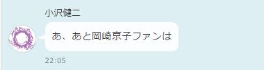 f:id:awawako:20170223215752p:plain