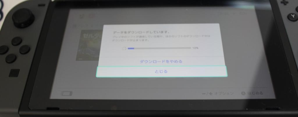f:id:awawako:20170303155841j:plain