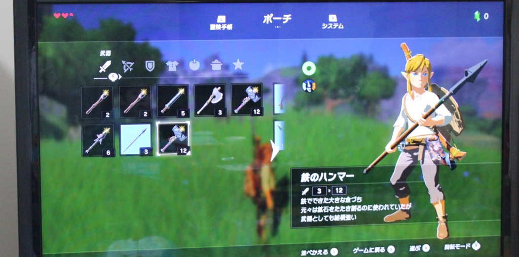 f:id:awawako:20170303161830j:plain