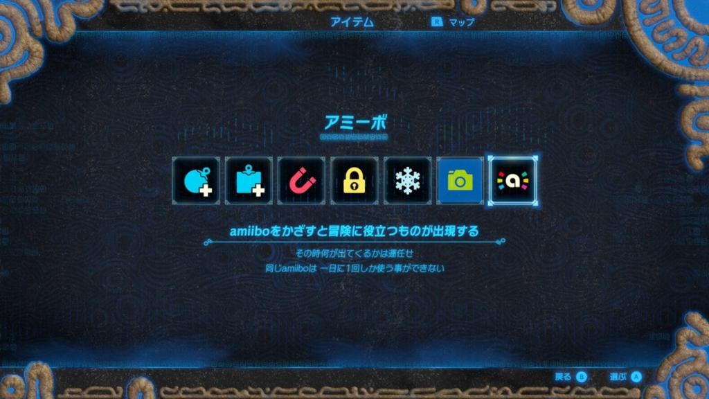 f:id:awawako:20170312093455j:plain